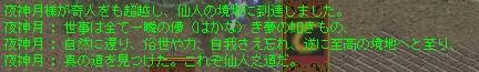 c0107459_3996.jpg