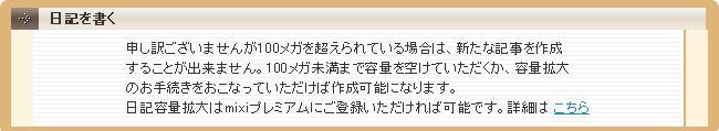 f0178061_19484738.jpg