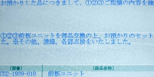 a0035279_1257154.jpg