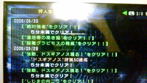 f0168780_17171844.jpg