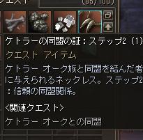 c0151483_1544485.jpg