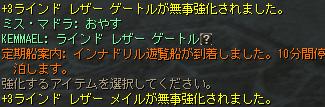 e0071486_2242665.jpg