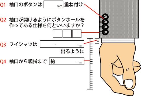 f0037190_1354553.jpg