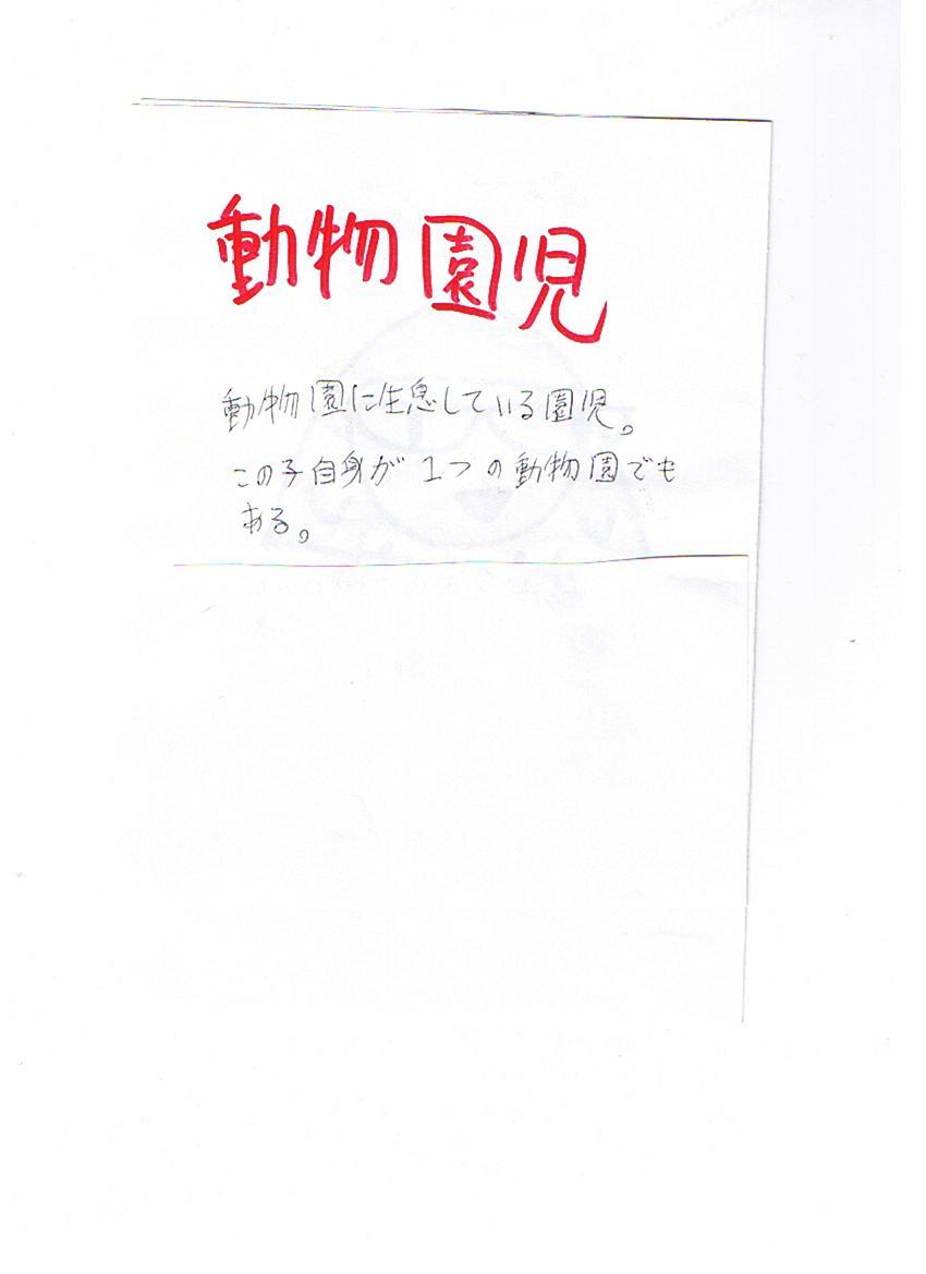 f0171190_1532641.jpg
