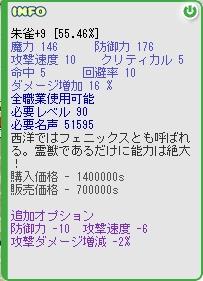 f0101894_103135.jpg