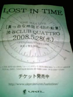 c0065198_17341088.jpg