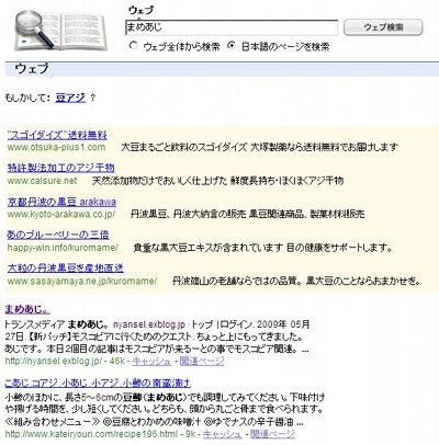 f0110998_1116047.jpg