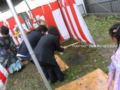 雨の地鎮祭_f0039406_19314782.jpg