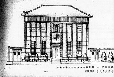 関根建築事務所設立直後の設計竣工作品(建築家・関根要太郎作品研究、2)_f0142606_1351017.jpg