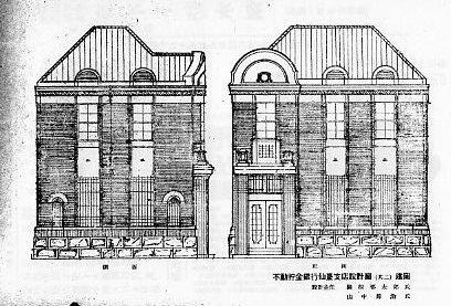 関根建築事務所設立直後の設計竣工作品(建築家・関根要太郎作品研究、2)_f0142606_1394686.jpg