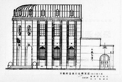 関根建築事務所設立直後の設計竣工作品(建築家・関根要太郎作品研究、2)_f0142606_1445674.jpg