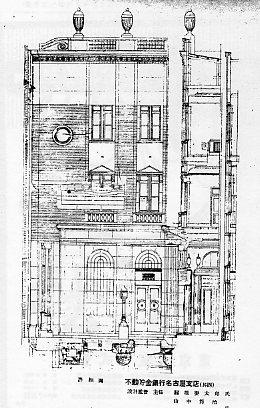 関根建築事務所設立直後の設計竣工作品(建築家・関根要太郎作品研究、2)_f0142606_17362934.jpg