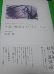 b0098610_1433391.jpg
