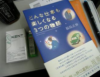 b0103620_0281675.jpg