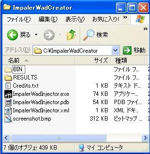 b0030122_0421785.jpg