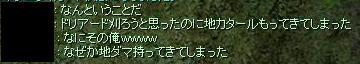 a0058124_11235161.jpg