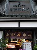 3度目の長崎ステイは。_d0046025_1942121.jpg