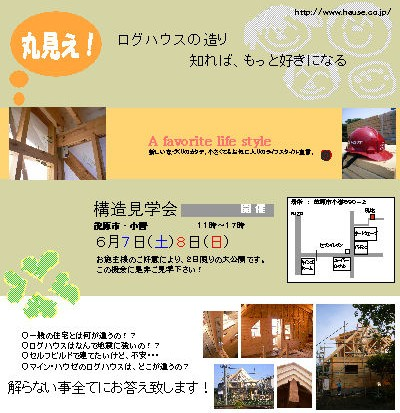 f0171427_16251989.jpg