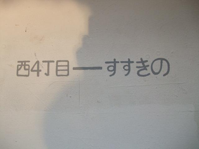f0126829_1844940.jpg
