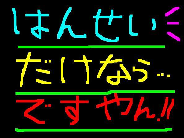 f0056935_18373757.jpg