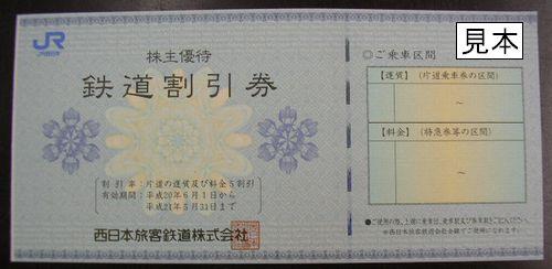 f0064937_910557.jpg