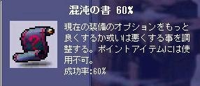 d0138441_1023633.jpg