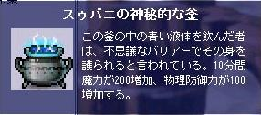 d0138441_1044246.jpg