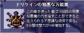 d0138441_106537.jpg