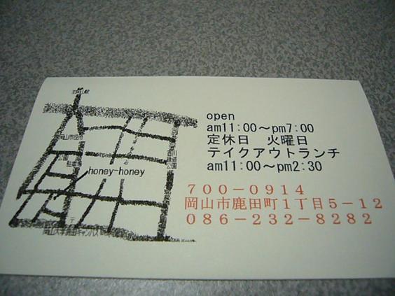 f0108049_13591634.jpg
