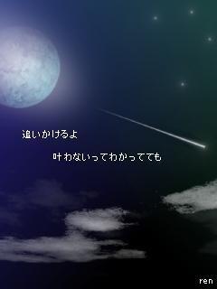 e0112351_10444724.jpg