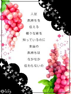 e0112351_10459100.jpg