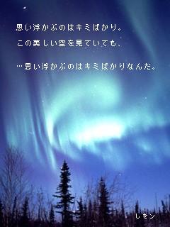 e0112351_1046320.jpg