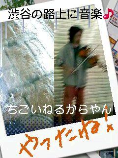 e0045856_0523730.jpg
