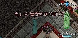 f0165558_782212.jpg