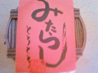 f0006964_11483794.jpg