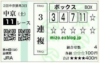 b0042567_11152459.jpg