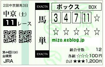 b0042567_111584.jpg
