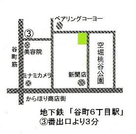 b0134570_1875123.jpg