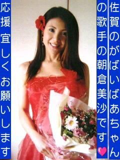 f0048372_75241.jpg