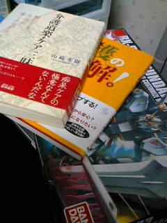 福山まで行ってきたので、自分へのおみやげ_b0090375_1954153.jpg