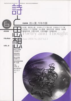 b0010487_1913491.jpg