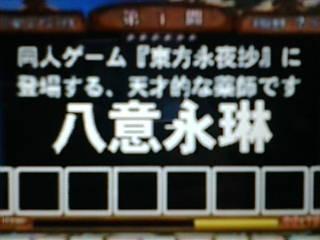 b0095489_1948995.jpg