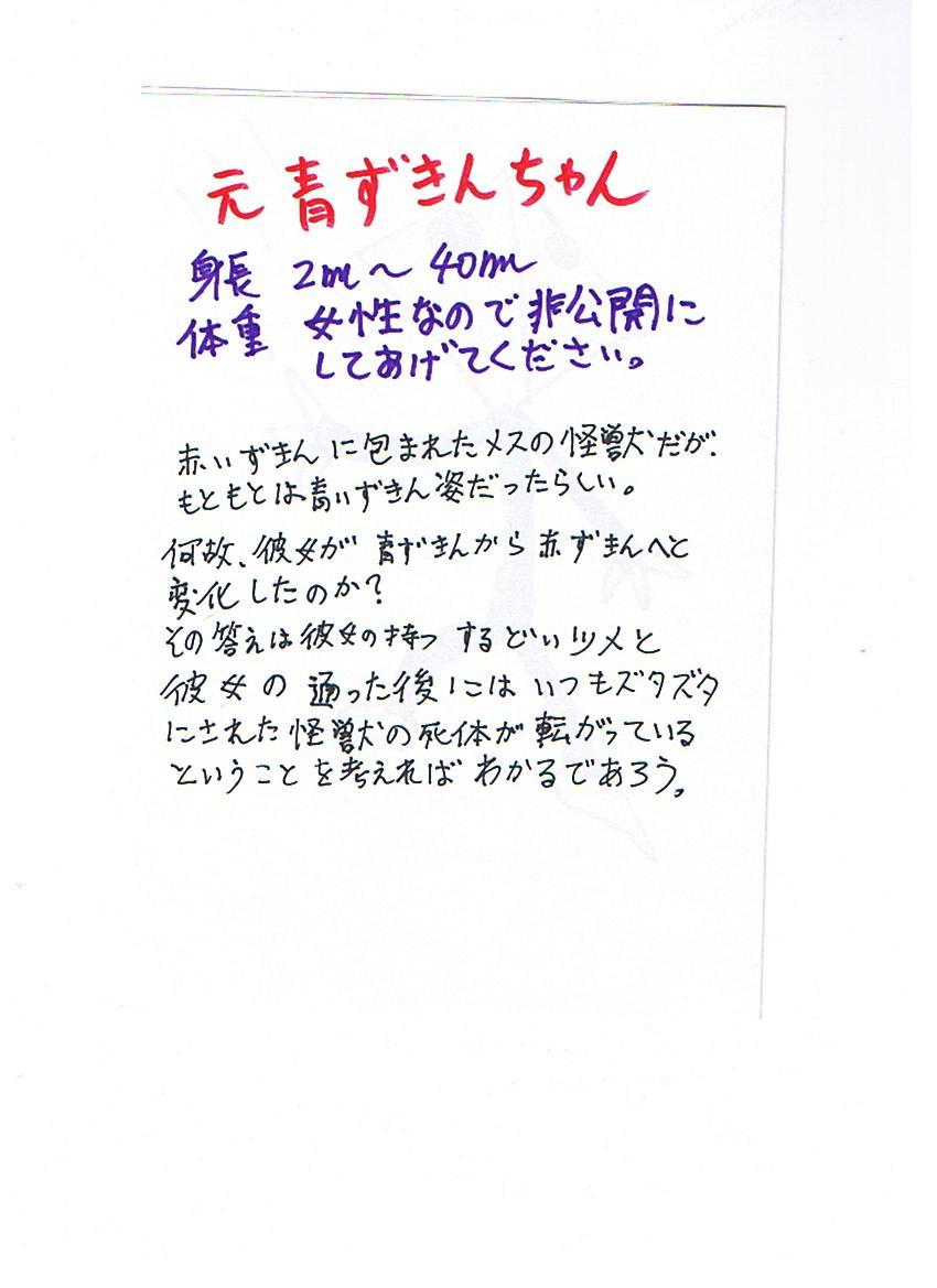 f0171190_3465068.jpg