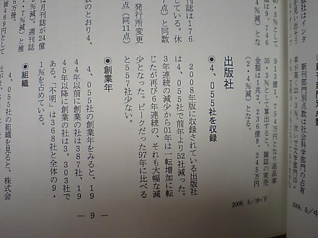 d0027795_10461157.jpg