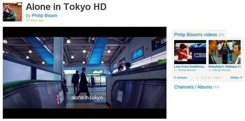 Alone in Tokyo HD