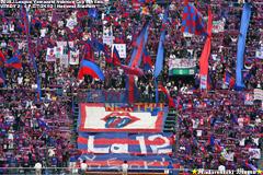 FC東京ゴール裏 ナビスコカップ 国立競技場