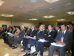40周年記念式典 事業報告_e0075103_1412943.jpg