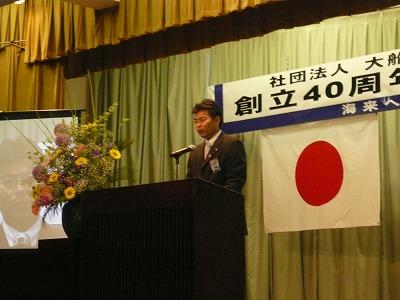 40周年記念式典 事業報告_e0075103_1492044.jpg