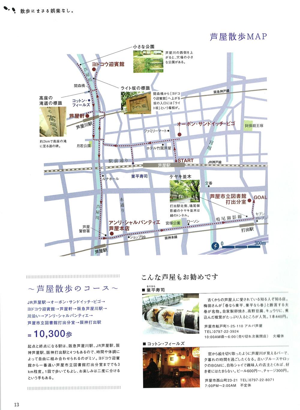 ななじゅうまる no.02_c0141005_252072.jpg