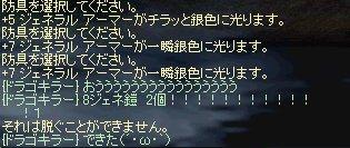 e0066710_17444963.jpg